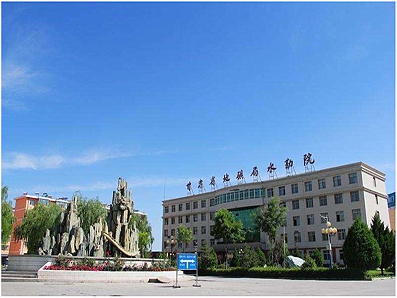 甘肃地质局