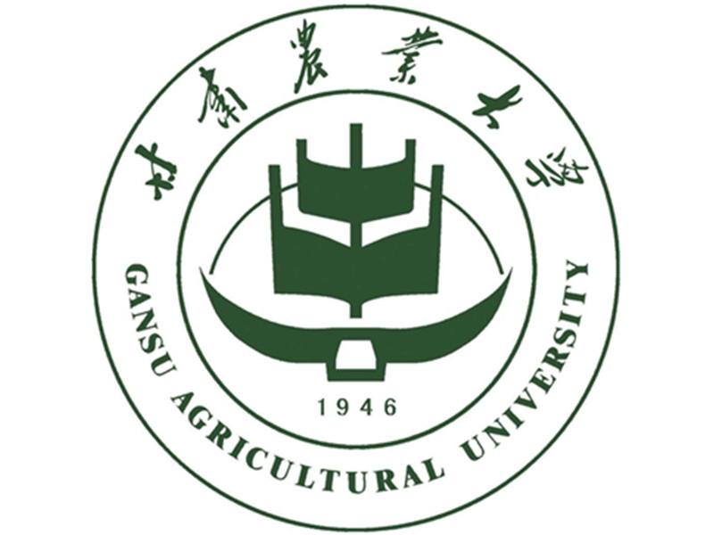 甘肃农业大学综合服务中心